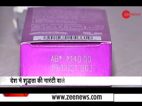 Indian market has become on of the leading producers of fake products