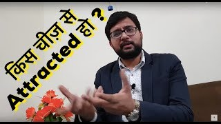 Attraction to Distractions  Strong Inspirational Video in Hindi to Stay Focussed and Concentrated