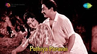 Puthiya Paravai | Partha Nyabagam song
