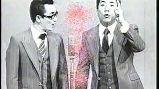 横山やすし西川きよし 漫才ブーム.