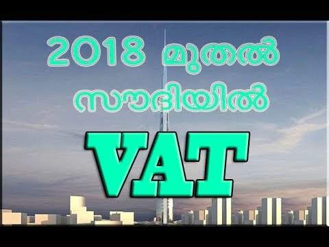 VAT KSA