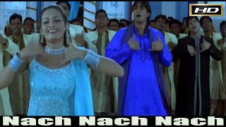nach nach nach hd song deewanapan movie arjun rampal dia mirza