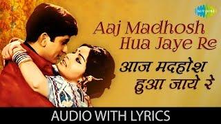 Aaj Madhosh Hua Jaye Re with Hindi & English Lyrics sung by Kishore Kumar & Lata Mangeshkar from the movie Sharmilee. Song Credits: Song: Aaj Madhosh ...