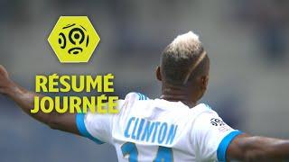 Résumé de la 1ère journée - Ligue 1 Conforama / 2017-18