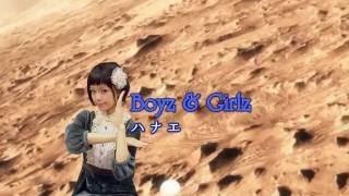 Boyz & Girlz  ハナエ midi