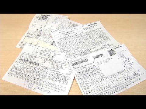 Жители Копейска получили сдвоенные квитанции