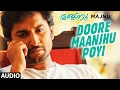 Doore Maanjhu Poyi Lyrics Majnu