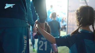 Как вывести футболистов на поле? История детского движения «Зенит-Фан»