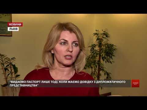 Zaxid.Net: Львів'янка два роки не може позбутись російського гр...