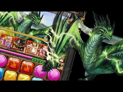Jewel Dragon - Thunder Lair (Top Level) Tanios