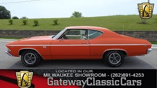 1969 Chevrolet Chevelle SS #293-MWK Now In Our Milwaukee Showroom