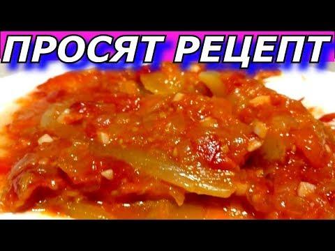 Я Приготовила Это Блюдо и Все Просили Рецепт. Запеченный Болгарский Перец с Подливой