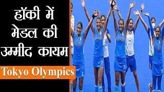 Tokyo Olympics 2020।स्वर्ण से एक कदम दूर रवि दहिया, लवलीना को कांस्य पदक। Olympics Update LIVE