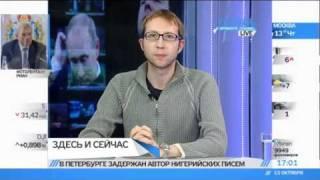 Ляпис Трубецкой не угодил Лукашенко