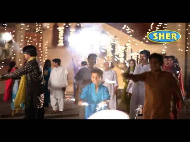 Sher Atta Diwali