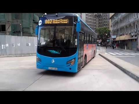 Word largest BUS Rapid transit system Dar es Salaam