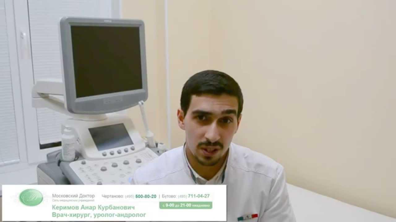 клиника наш доктор обнинск