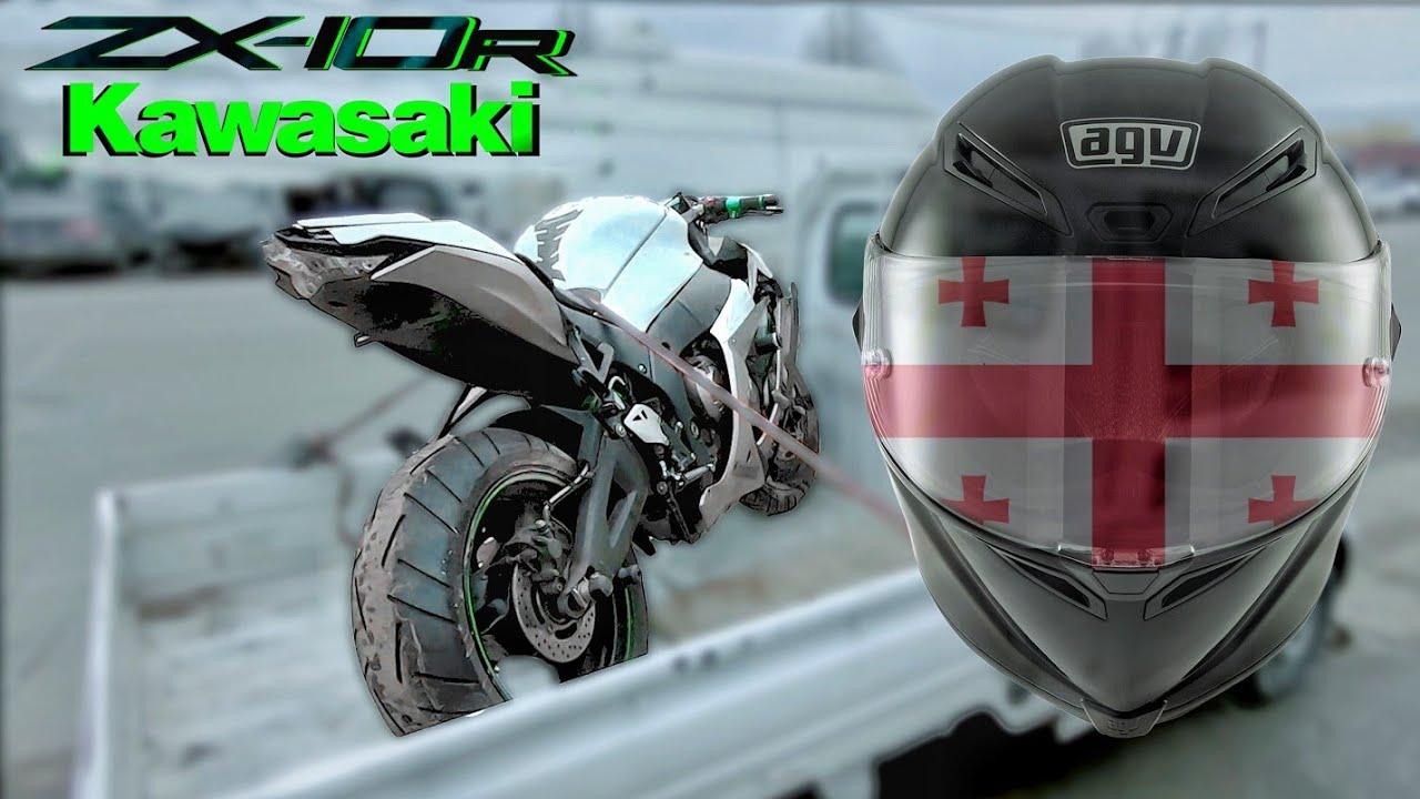 რთული საყურებელია დამტვრეული Kawasaki ZX10R