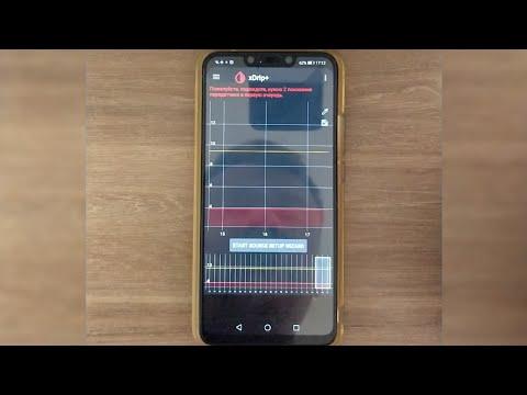 Baixar xDrip - Download xDrip | DL Músicas