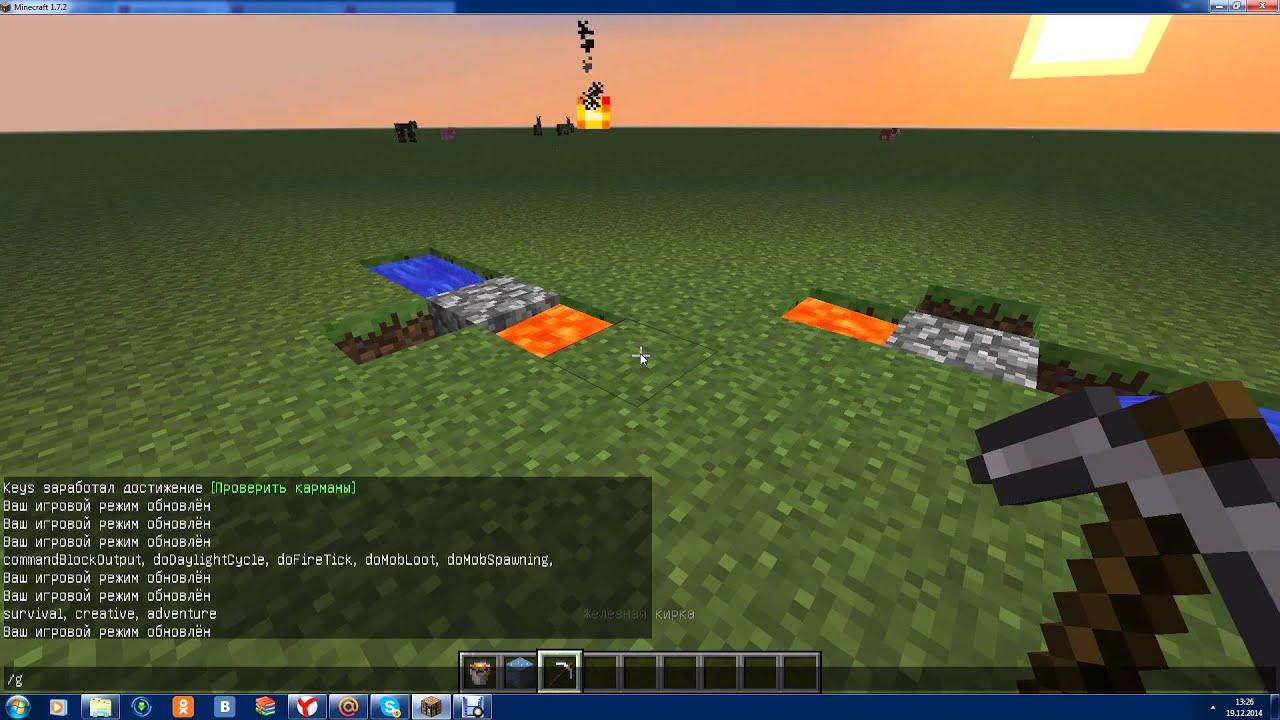 Minecraft как сделать бесконечный источник фото 730