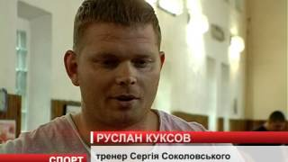 "Мелитопольский сумоист третий на планете! ""Вести-Спорт"" (Мелитополь)"