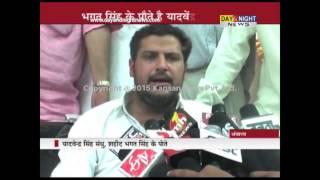 Yadvender SIngh, grandson of Shaheed Bhagat Singh met with Haryana health minister Anil Vij   Ambala