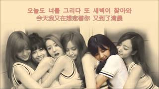 [繁中韓字] Apink- 새끼손가락(Promise U)