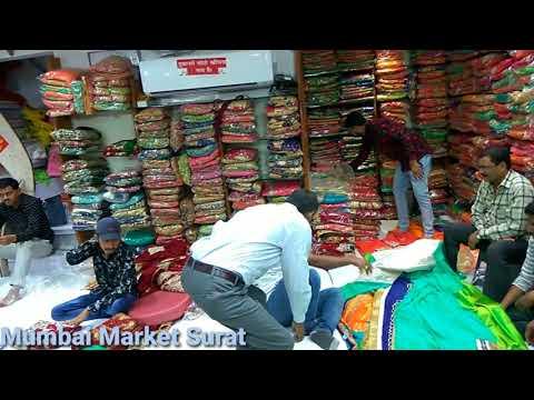 (Surat) Mumbai Market {Gujrat} Sopping Center
