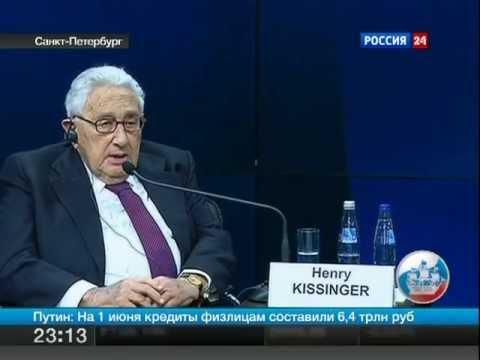 Примаков-Киссинджер. Геополитика. ПМЭФ-2012