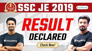 SSC JE 2019 | SSC JE Result Declared | Check SSC JE Result Now | Full Information