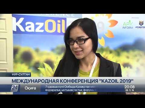Выпуск новостей 20:00 от 05.11.2019
