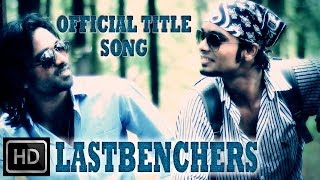 LASTBENCHERS OFFICIAL TITLE SONG | MOVIE RELEASING 29TH AUGUST