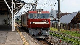 2019/08/19 JR貨物 単3054レ EH500-75 白河駅 | JR Freight: EH500-75 at Shirakawa