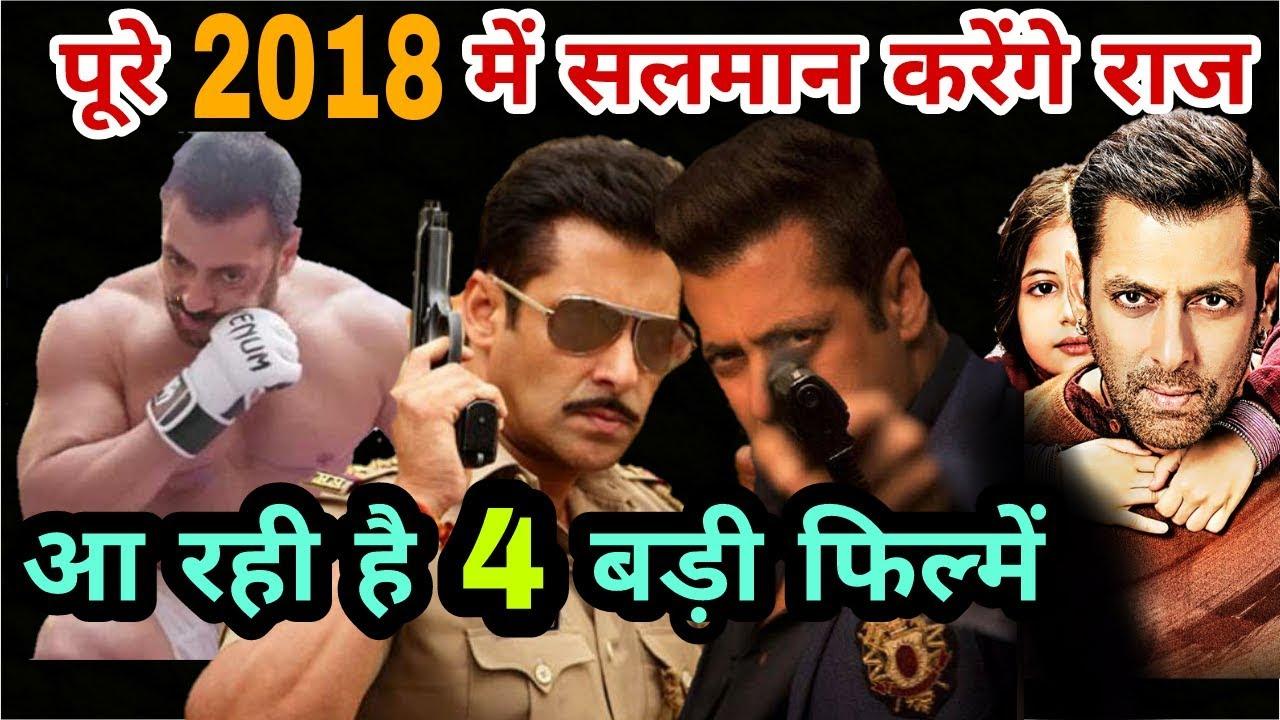 Salman Khan 4 Movies Release in 2018 | Race 3, Dabangg 3, Bajrangi Bhaijaan, Sultan