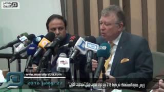 مصر العربية | رئيس حماية المستهلك: تم ضبط ٢١٦ نوع دواء مهرب داخل