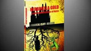 HERBRIELLA GOLD In the haunted palace of Kutch By H V Vora ~ Promotional Video 1