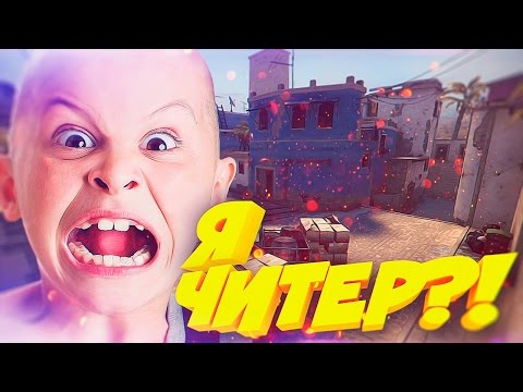 Я ЧИТЕР   ТРОЛЛИНГ В CS GO Minecraft в CS GO Адский Грифер