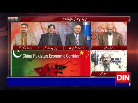 Controversy Today with Rizwan Razi - Friday 17th January 2020