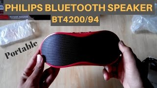 Unboxing & Review of Philips BT4200/94 Portable Bluetooth Speaker I Best Budget Bluetooth Speakers