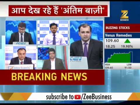 Antim Baazi: Nifty remains above 10,000 throughout the day |
