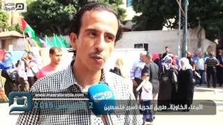 بالفيديو| الأمعاء الخاوية.. طريق الحرية لأسرى فلسطين