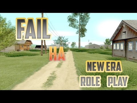 Fail на New Era Role Play RP | CRMP