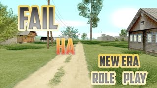 Fail на New Era Role Play RP | CRMP