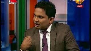 Dawasa Sirasa TV 1st January 2018 with Buddika Wickramadara Thumbnail