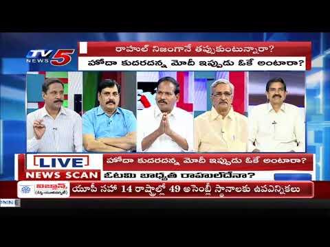 NewsScan LIVE Debate With Ravipati Vijay | TV5News
