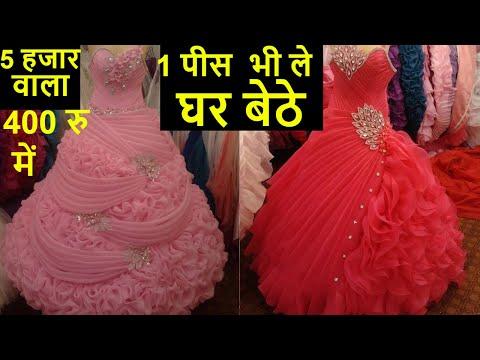 1-पीस-भी-गाउन-ले-,-1-single-सूट-भी-मंगाये-,-prom-dresses,-gown,-croptop,-suit