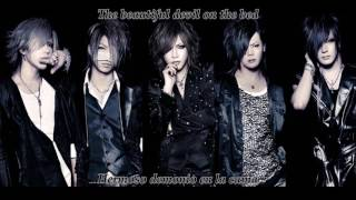 Watch Gazette My Devil On The Bed video