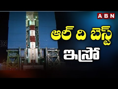ISRO To Launch PSLV C51 Rocket | Nellore | Andhra Pradesh | ABN Telugu teluguvoice