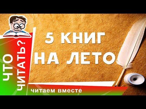 НОСТАЛЬЖИ #3/Советские детские книги /САМЫЕ ЛЮБИМЫЕ✨📕💜 - YouTube