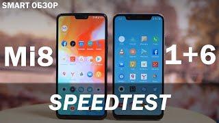Xiaomi Mi8 vs Oneplus 6 - тест запуска приложений!